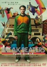 【中古】DVD▼ブレイク・ビーターズ▽レンタル落ち