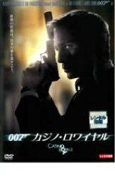 【バーゲンセール】【中古】DVD▼007 カジノ・ロワイヤル▽レンタル落ち