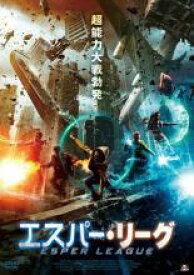 【中古】DVD▼エスパー・リーグ【字幕】▽レンタル落ち