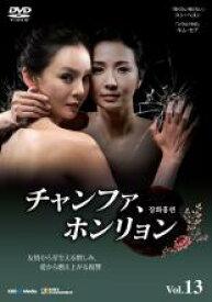 【中古】DVD▼チャンファ、ホンリョン 13(第51話〜第54話)【字幕】▽レンタル落ち 韓国