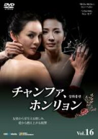【中古】DVD▼チャンファ、ホンリョン 16(第63話〜第66話)【字幕】▽レンタル落ち 韓国