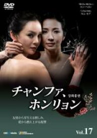 【中古】DVD▼チャンファ、ホンリョン 17(第67話〜第70話)【字幕】▽レンタル落ち 韓国