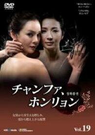 【中古】DVD▼チャンファ、ホンリョン 19(第75話〜第78話)【字幕】▽レンタル落ち 韓国