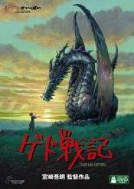 【中古】DVD▼ゲド戦記▽レンタル落ち