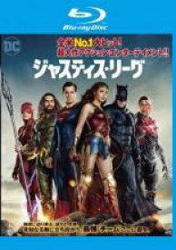 【中古】Blu-ray▼ジャスティス・リーグ ブルーレイディスク▽レンタル落ち