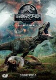 【中古】DVD▼ジュラシック・ワールド 炎の王国▽レンタル落ち