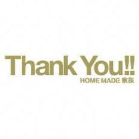 【中古】CD▼Heartful Best Songs Thank You!! 通常盤