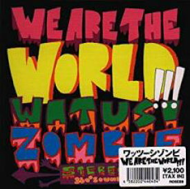【中古】CD▼WE ARE THE WORLD!!!