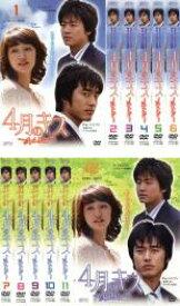 全巻セット【中古】DVD▼4月のキス April Kiss(12枚セット)第1話〜最終話【字幕】▽レンタル落ち 韓国