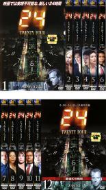 全巻セット【中古】DVD▼24 TWENTY FOUR トゥエンティフォー シーズン1(12枚セット)第1話〜シーズンフィナーレ▽レンタル落ち 海外ドラマ