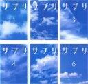 全巻セット【中古】DVD▼サプリ(6枚セット)episode.1〜11▽レンタル落ち