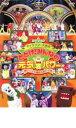 【中古】DVD▼ETV50 キャラクター大集合 とどけ!みんなの元気パワー 輝け!こども番組元気だ!大賞▽レンタル落ち