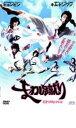 【中古】DVD▼まわし蹴り▽レンタル落ち 韓国