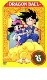 【中古】DVD▼DRAGON BALL ドラゴンボール #6(031〜036)▽レンタル落ち