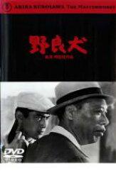 【中古】DVD▼野良犬 黒澤明監督作品▽レンタル落ち