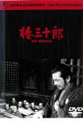 【中古】DVD▼椿三十郎 1962▽レンタル落ち 時代劇