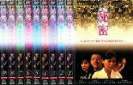 全巻セット【中古】DVD▼秘密(9枚セット)第1話〜第18話【字幕】▽レンタル落ち 韓国