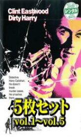 【中古】DVD▼ダーティハリー(5枚セット)vol1、2、3、4、5▽レンタル落ち 全5巻