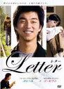 【中古】DVD▼Letter レター▽レンタル落ち