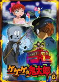 【バーゲンセール】【中古】DVD▼ゲゲゲの鬼太郎 12 2007年TVアニメ版▽レンタル落ち