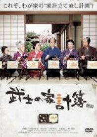 【中古】DVD▼武士の家計簿▽レンタル落ち 時代劇