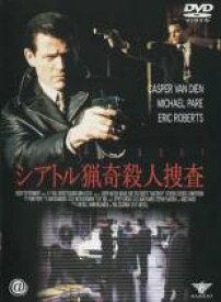 【バーゲンセール】【中古】DVD▼シアトル猟奇殺人捜査▽レンタル落ち ホラー