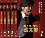 全巻セット【中古】DVD▼サラリーマン金太郎(5枚セット)第1話〜最終話▽レンタル落ち