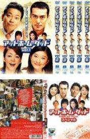 全巻セット【中古】DVD▼アットホーム・ダッド(7枚セット)第1話〜最終話 + スペシャル▽レンタル落ち