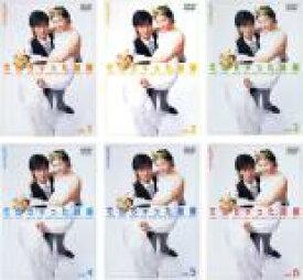 全巻セット【送料無料】【中古】DVD▼できちゃった結婚(6枚セット)▽レンタル落ち