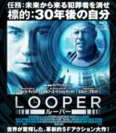 【中古】DVD▼LOOPER ルーパー▽レンタル落ち