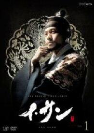 【中古】DVD▼イ・サン 1▽レンタル落ち 韓国
