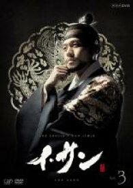 【中古】DVD▼イ・サン 3▽レンタル落ち 韓国