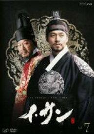 【中古】DVD▼イ・サン 7▽レンタル落ち 韓国