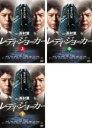 全巻セット【中古】DVD▼レディ・ジョーカー(3枚セット)上・中・下▽レンタル落ち
