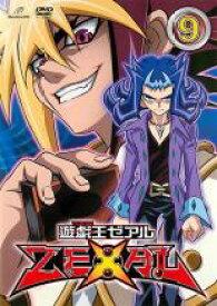 【中古】DVD▼遊☆戯☆王 ZEXAL ゼアル 9(第33話〜第36話)▽レンタル落ち