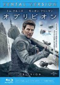 【バーゲンセール】【中古】Blu-ray▼オブリビオン ブルーレイディスク▽レンタル落ち
