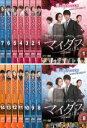 全巻セット【中古】DVD▼マイダス(14枚セット)第1話〜最終話▽レンタル落ち 韓国