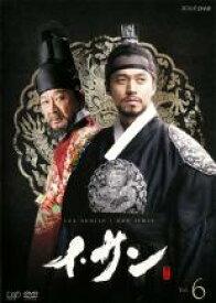 【中古】DVD▼イ・サン 6(第11回〜第12回)▽レンタル落ち 韓国