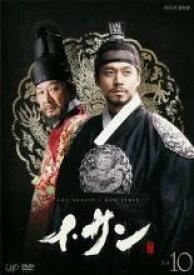 【中古】DVD▼イ・サン 10▽レンタル落ち 韓国