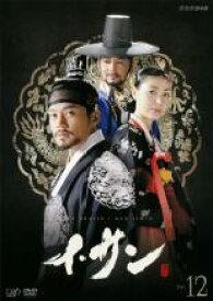 【中古】DVD▼イ・サン 12(第23回〜第24回)▽レンタル落ち 韓国