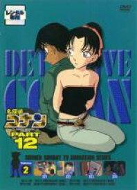 【バーゲンセール】【中古】DVD▼名探偵コナン PART12 vol.2▽レンタル落ち