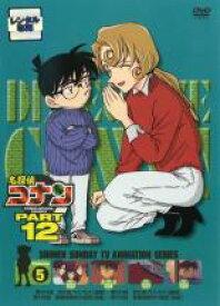 【中古】DVD▼名探偵コナン PART12 vol.5▽レンタル落ち