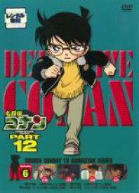 【中古】DVD▼名探偵コナン PART12 vol.6▽レンタル落ち