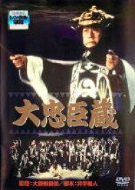 【バーゲンセール】【中古】DVD▼大忠臣蔵▽レンタル落ち 時代劇