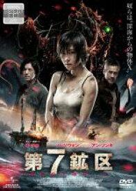 【中古】DVD▼第7鉱区▽レンタル落ち 韓国 ホラー