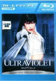 【バーゲンセール】【中古】Blu-ray▼ウルトラヴァイオレット エクステンデッド版 ブルーレイディスク▽レンタル落ち