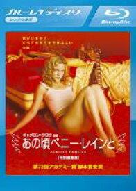 【バーゲンセールケースなし】【中古】Blu-ray▼あの頃ペニー・レインと 特別編集版 ブルーレイディスク▽レンタル落ち アカデミー賞