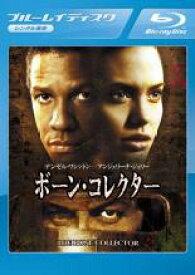 【中古】Blu-ray▼ボーン・コレクター ブルーレイディスク▽レンタル落ち ホラー