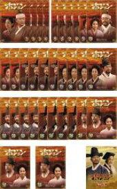 全巻セット【中古】DVD▼ホジュン 宮廷医官への道(33枚セット)第1話〜第64話 最終回、特別版【字幕】▽レンタル落ち 韓国