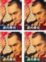 【バーゲンセール ケース無】全巻セット【中古】DVD▼仕掛人 藤枝梅安(4枚セット)1、2、3、4▽レンタル落ち 時代劇